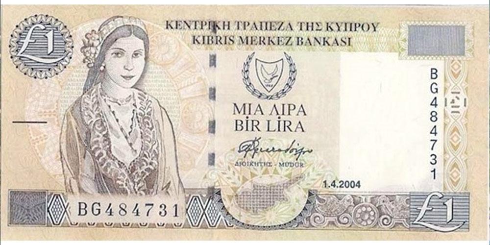 Kıbrıs Para Birimi: Kuzey Kıbrıs Türk Cumhuriyeti hakkında bilgi