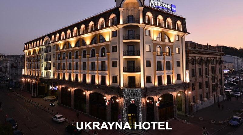 Ukraynaya nasıl gidilir - Ukrayna Hotel