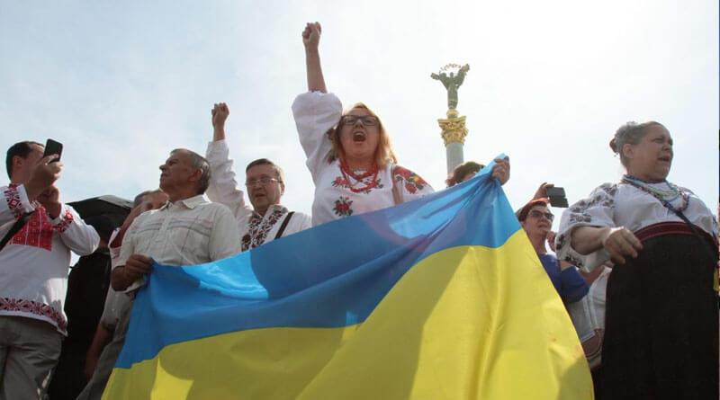 Ukrayna 2020