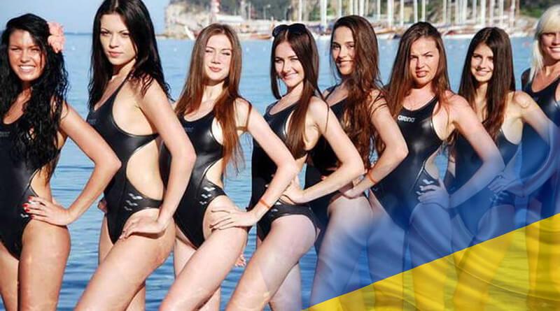 Ukraynalı kadınlar