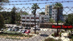 Kıbrıs Rum Sınırı